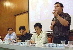 20091014_Bagan_Pinang_Talk
